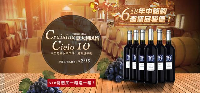 China E-commerce Calendar for Wine Shoppers and Sellers