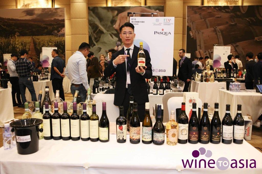 Wine to Asia Shenzhen International Wine & Spirits Fair